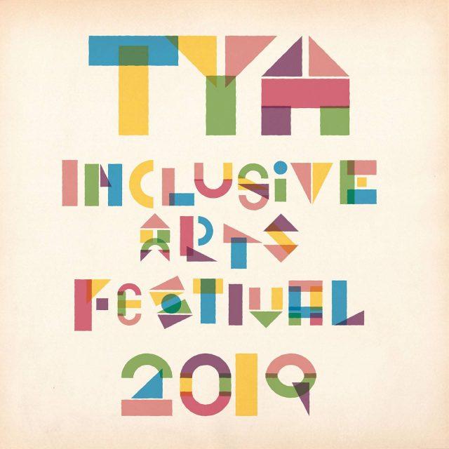 TYAインクルーシブ・アーツ・フェスティバル:ウェブサイトがついに公開!